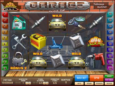 игровой автомат garage (гараж)